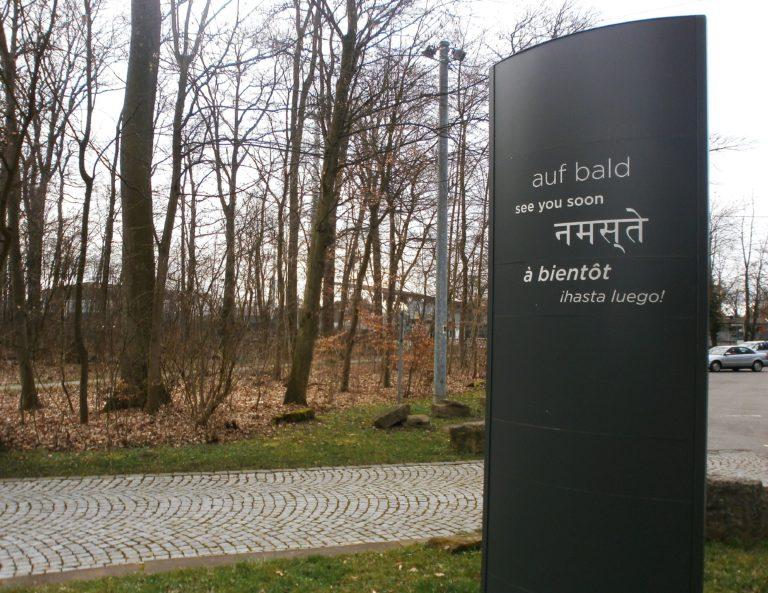 Fernsehturm, Stuttgart-Degerloch